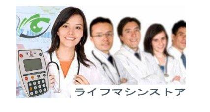 logo-jp-1
