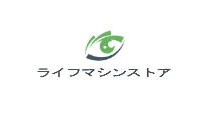 logo-jp-2